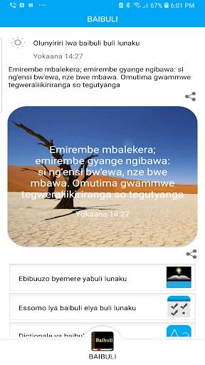 Luganda Bible , Baibuli y'oluganda mu audio ss2
