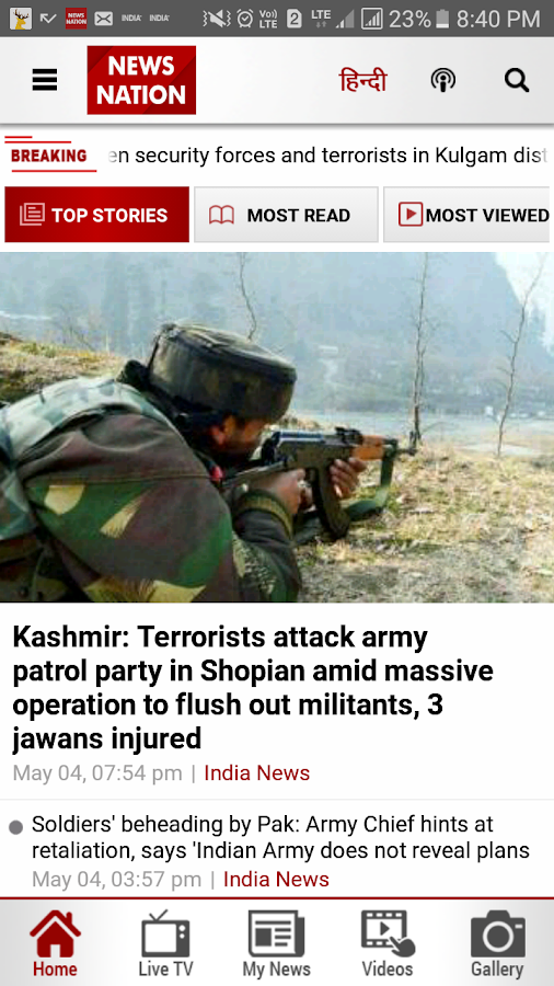 Latest News by News Nation- screenshot