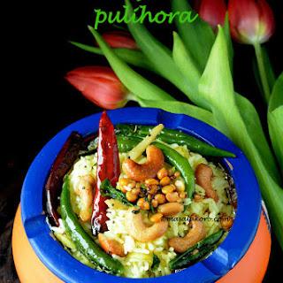 Mamidikaya Pulihora | Raw mango Rice (Andhra Style) | Mangai Sadam | Mavinakayi Chitranna | Ugadi Recipes