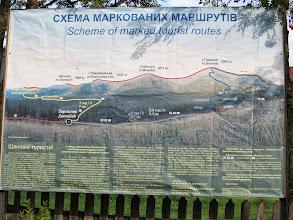 Photo: 01.Start tradycyjnie w okolicach Zaroślaka (Заросляк). Tym razem przed nami do pokonania żółty szlak, ale też kawałek głównej grani i powrót przez Maryszewską (Велика Маришевська).