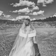 Hochzeitsfotograf Giedrė Jokubė (gifoto). Foto vom 14.11.2017