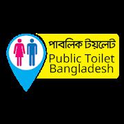 Public Toilet Bangladesh