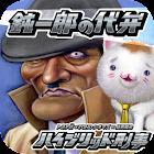 鈍一郎の代弁 icon