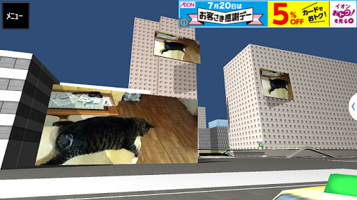 3D写真館