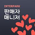 인터파크 판매자매니저 icon
