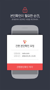 App T인증 APK for Windows Phone