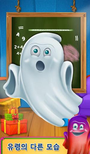 玩免費教育APP|下載할로윈 유령 이야기 app不用錢|硬是要APP