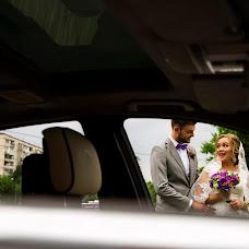 Nhiếp ảnh gia ảnh cưới Anna Kova (ANNAKOWA). Ảnh của 01.11.2018