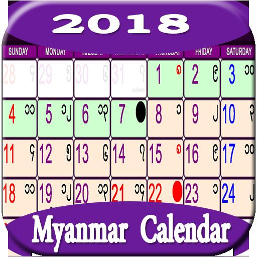 myanmar calendar 2018