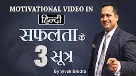 Vivek Bindra special - náhled
