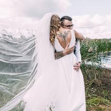 Wedding photographer Yuliya Shepeleva (JuliaShepeleva). Photo of 28.10.2018