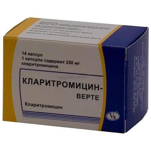 Кларитромицин капсулы 250мг 14 шт.