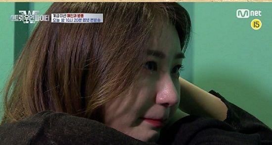 lee chaeyeon2