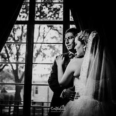 Wedding photographer Paloma Rodriguez (ContraluzFoto). Photo of 10.08.2018