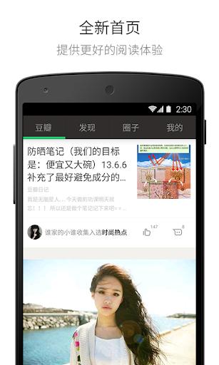 【下載】:Flash Player v11.8.800.94繁體中文版最新!(離線安裝版下載) - 【凡情小站】