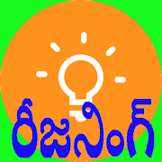 Reasoning in Telugu