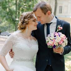 Wedding photographer Elena Pomogaeva (elenapomogaeva). Photo of 17.07.2016