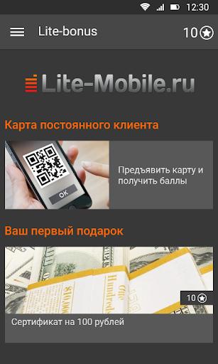 玩購物App|Lite-bonus免費|APP試玩