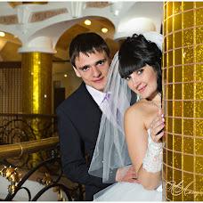 Wedding photographer Irina Lomukhina (ChelSi). Photo of 09.02.2015