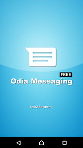 Odia Messaging screenshot 0