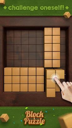 木製ブロック - オルゴールのおすすめ画像3