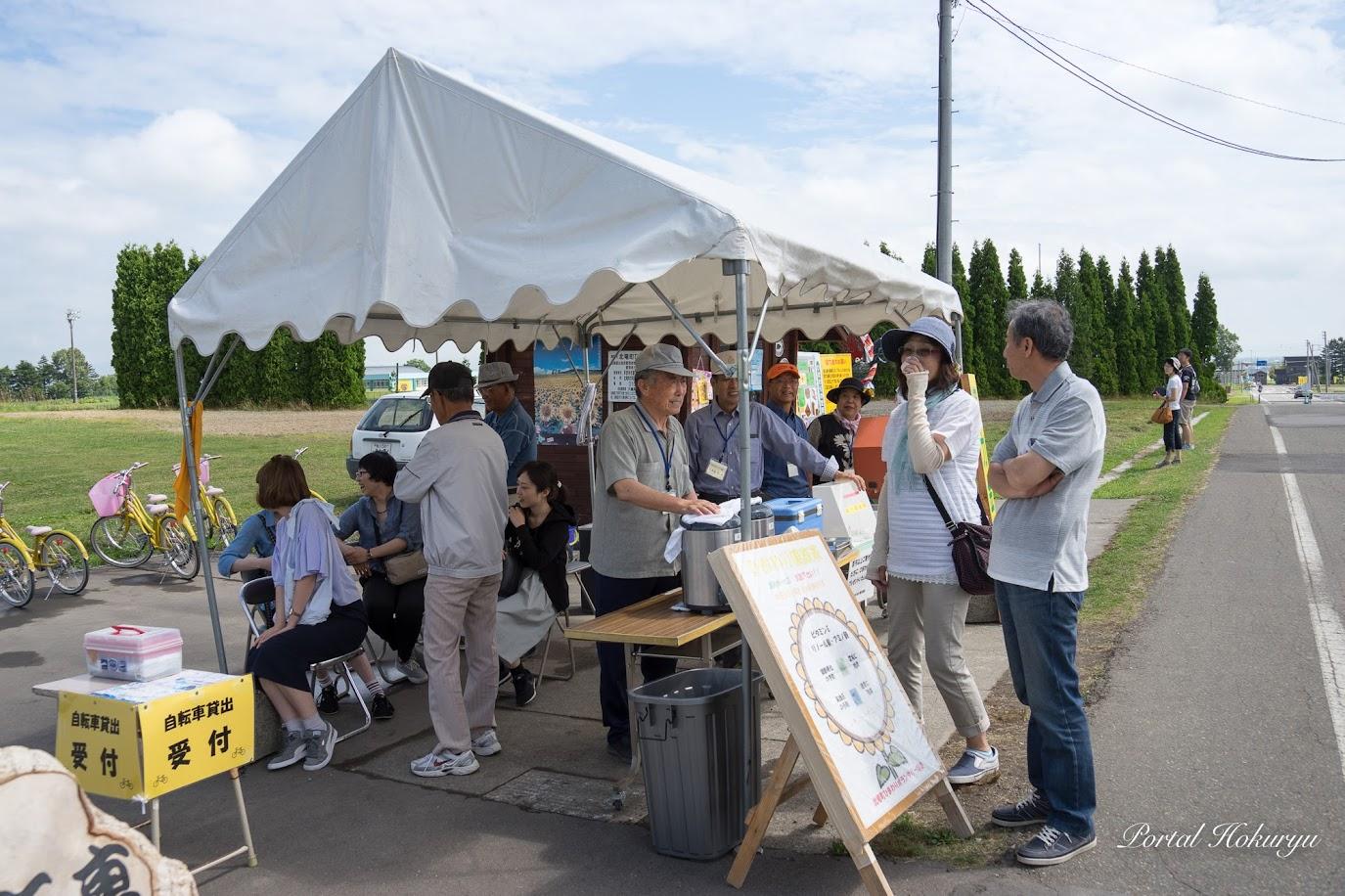 ひまわり観光ガイド(ひまわりの里 観光案内所)