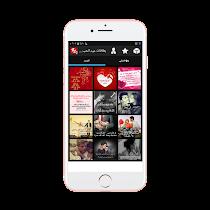 Valentine's Day 2017 Valentine - screenshot thumbnail 02