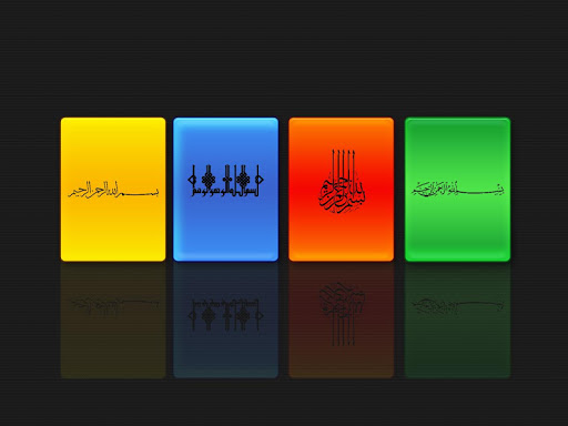 Islamic Wallpapers HD Free