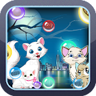 Cat bubble shooter 4 icon