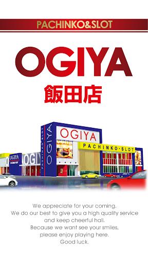 オーギヤ飯田店