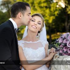 Wedding photographer Cristian Sorin (SimbolMediaVisi). Photo of 26.09.2016