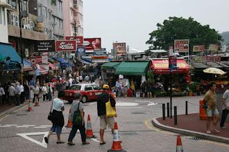 Photo: Stanley Market