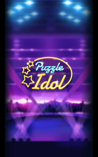 Puzzle Idol - Match 3 Star 1.0.4 screenshots 11