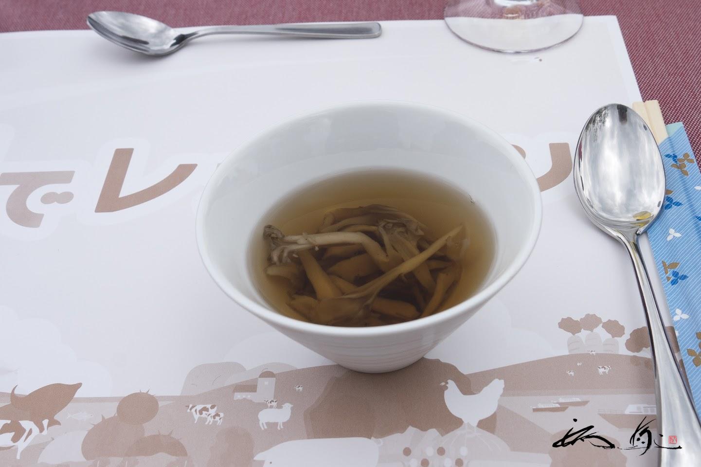 天然舞茸とお出汁