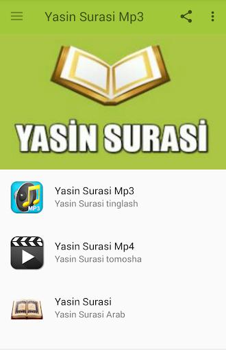 Yasin Surasi Uzbek (MP3 va MP4) 2.0 screenshots 1