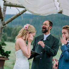Wedding photographer Sasha Haltam (chloestudio). Photo of 16.11.2018
