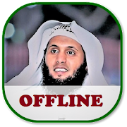 Mansour Salmi Quran MP3 Offline Android APK Free Download