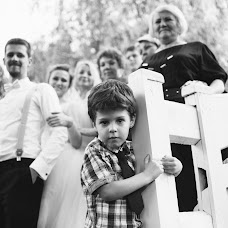 Wedding photographer Aleksandr Cybin (hocaiba). Photo of 30.05.2016