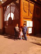 Photo: mama hajdani iskolája