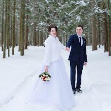 Wedding photographer Katerina Arisova (arisovaph). Photo of 20.03.2018