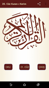 Kuran-ı Kerim 20.Cüz - náhled