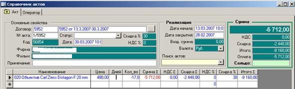 D:\01 Программы\0967 Аренда оборудования\!Публикация\0969 Аренда оборудования.files\image028.jpg