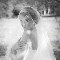 Wedding photographer Tanya Tyulpanova (Tulip). Photo of 22.10.2015