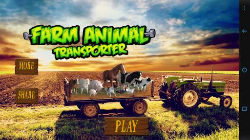 家畜トランスポーター