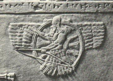 Winged Ashur as depicted by Apram