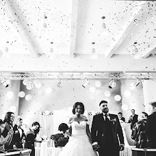 Wedding photographer Andreas Weichel (andreasweichel). Photo of 02.05.2017