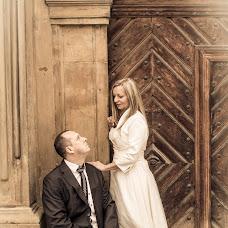 Wedding photographer Marek Doskocz (doskocz). Photo of 19.11.2015