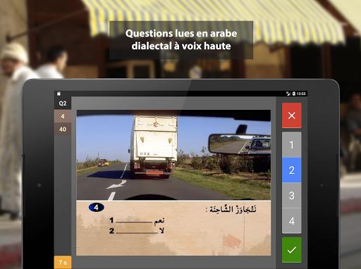 Sya9a Maroc 1.51 Screenshots 8