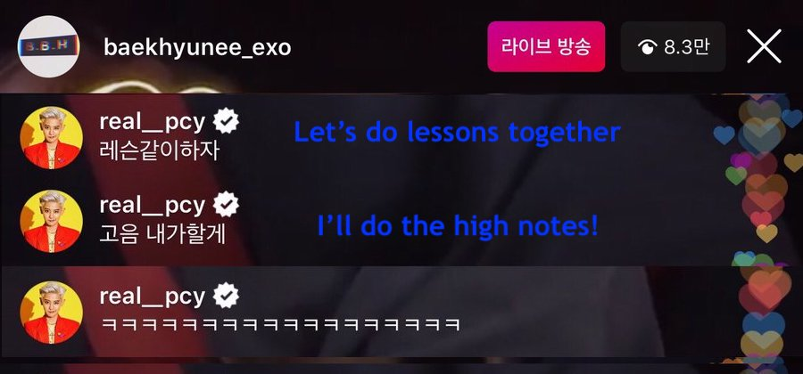 chanyeol comments