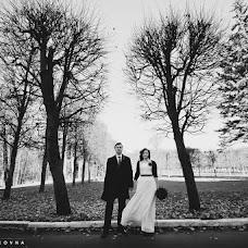 Wedding photographer Elena Zayceva (Zaychikovna). Photo of 13.02.2014